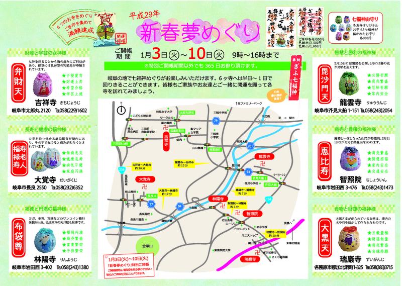 繧「繝シ繝医・繝シ繝・2-100.jpg