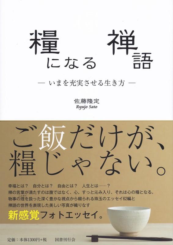IMG_20160811_0001.jpg