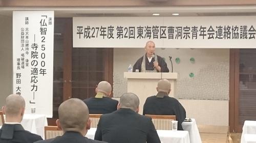 連絡協議会写真.JPG